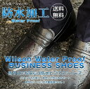 Wilson-waterproof_01