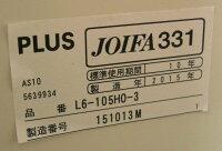 わけありアウトレット(訳あり)オープンドアキャビネットW900,D450,H1050ミリタイプ【送料無料】
