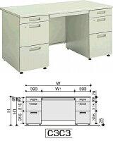 BS+デスクシステム両袖デスクC3W1400.D700H700mm