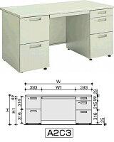 BS+デスクシステム両袖デスクA2W1400.D700.H700mm