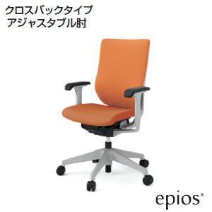 チェアー>ITOKI>エピオス 【epios】>クロスバックタイプ