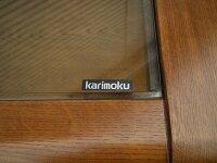 カリモク応接5点セット【】アームチェア4脚+テーブル1台【送料無料】【smtb-k】【ky】
