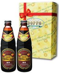 チョコレート独歩 2本セット(HC2) バレンタインデーにはチョコレートビール、チョコビール!