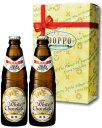 バレンタインデーに最適! 冬季数量限定 ホワイトチョコレートのビールホワイトチョコレート独...