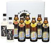 父の日 ギフト 誕生日 プレゼント 独歩ビール・男の勲章セット メッセージカード付き (送料込み、クール配送)【宮下酒造】【あす楽対応】【父の日 ビール】
