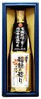 極聖有機雄町米100%使用純米吟醸稲穂の稔り