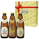 チョコレート独歩・ホワイトチョコレート独歩・スパークリンビール3本セット(HC1 HW1 SP1)  ...