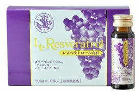 レ・レスベラトロールLeResveratrol美容ドリンク10本セット