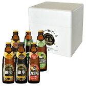 地ビール独歩 飲み比べ6本セット PDS-6IPM (送料込、クール配送)【楽ギフ_のし】【宮下酒造】