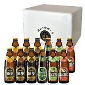 地ビール独歩 飲み比べ12本セット PDS-12IPM (送料込、クール配送)【楽ギフ_のし】【宮下酒造】