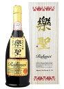 日本酒 ギフト 純米大吟醸 楽聖 雄町米 一割五分磨き 72...