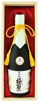 日本酒 ギフト お歳暮 お中元 全米日本酒歓評会 グランプリ受賞酒 大吟醸 極聖 720ml 【岡山県/宮下酒造】