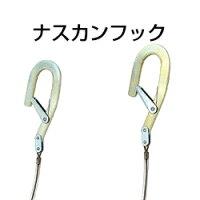 ORIRO折りたたみ梯子4型BOX(スチール製)付セット【送料無料】