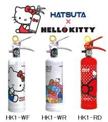 【送料無料】2015年製 HELLO KITTY ハローキティ消火器 住宅用 リサイクルシール付
