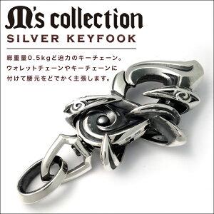 【M'scollectionエムズコレクション】キーフックキーホルダーフックキーケースフックキーチェーンメンズキーリングフック/X0266ox10P12Jul14