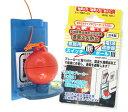 【送料無料】家庭用電源遮断器 スイッチ断ボール 地震 ブレーカー 遮断 自動 落とす 消防 防災 推奨 スイッチダンボール