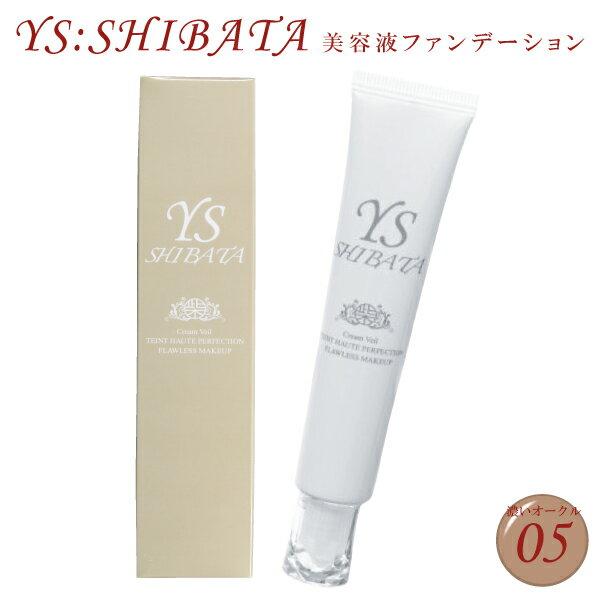 YS:SHIBATA
