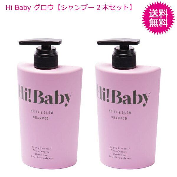 Hibaby