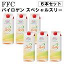 FCC パイロゲンスペシャルスリー 900ml 6本セット 赤塚 アセロラ ポリフェノール ビタミン