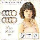 Kiss More 1day キスモア ワンデーフィオラ (2箱20枚...