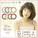 Kiss More キスモア セレナ (1箱2枚入)【1日装用/なし】...