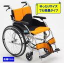 【法人宛送料無料】 日進医療器 6輪車椅子 自走用 座王 NA-506W 低床 足こぎ 小回り 座り心地快適 座幅40cm 42cm 耐荷重100kg NISSIN