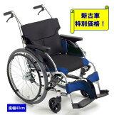 自走用車椅子メイン新古車