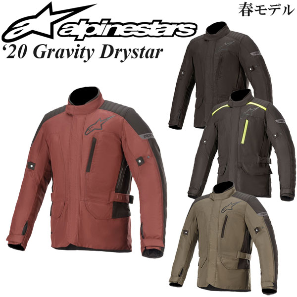 バイクウェア・プロテクター, ジャケット Alpinestars Gravity Drystar 2021