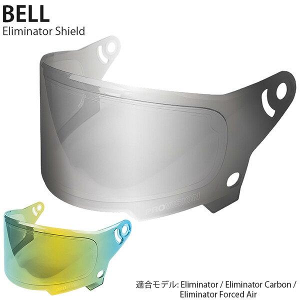 ヘルメット用アクセサリー・パーツ, シールド BELL Eliminator Pro Vision Shield