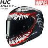 HJCヘルメットRPHA-11Pro2019年最新モデルMarvelVenom2