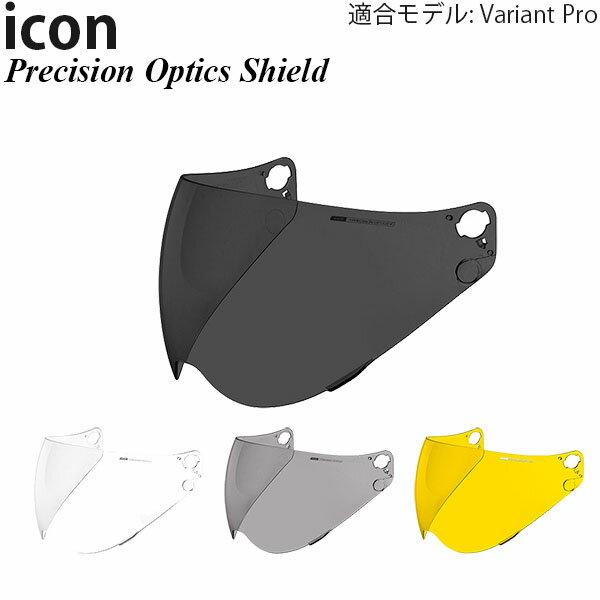 ヘルメット用アクセサリー・パーツ, シールド Icon Variant Pro Precision Optics Shield