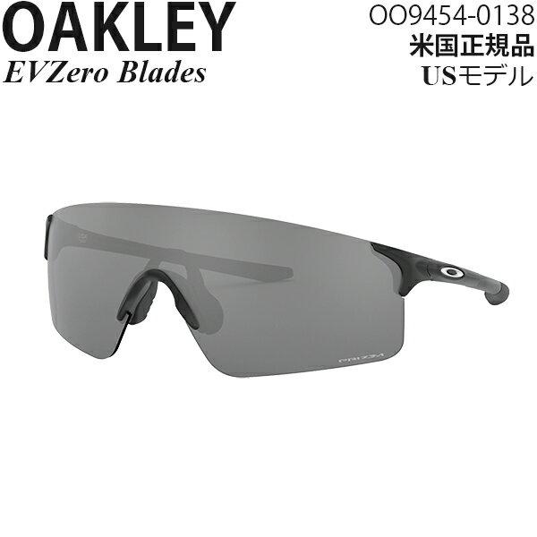 スポーツウェア・アクセサリー, スポーツサングラス Oakley EVZero Blades OO9454-0138