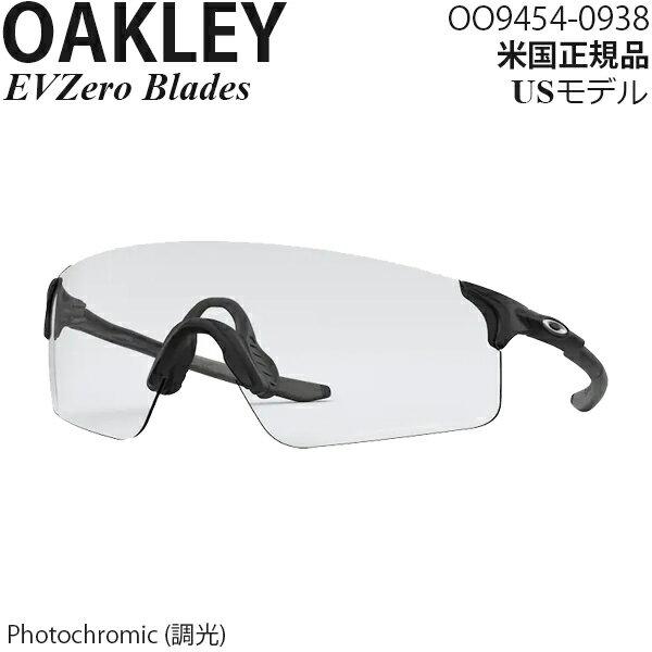 眼鏡・サングラス, サングラス Oakley EVZero Blades OO9454-0938