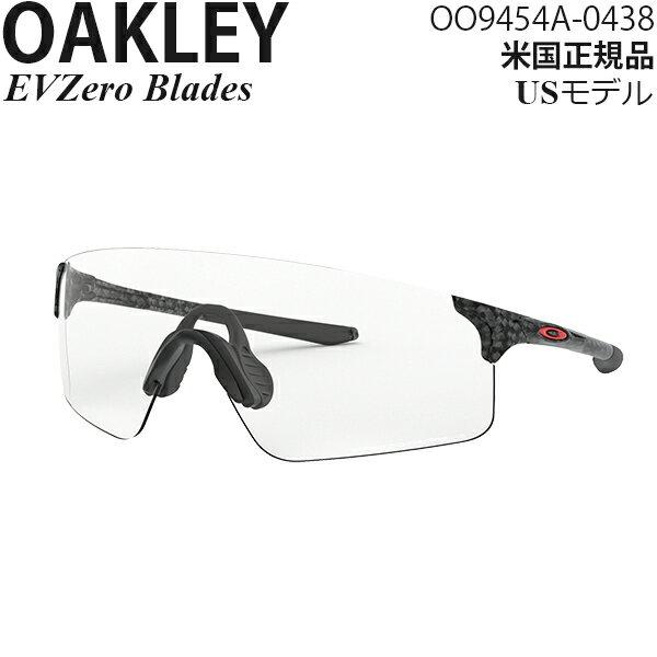 スポーツウェア・アクセサリー, スポーツサングラス Oakley EVZero Blades OO9454A-0438