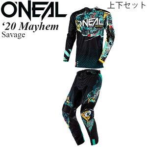 O'Neal 上下セット Mayhem 2020-21年 最新モデル Savage ジャージ & パンツ