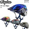 TroyLeeヘルメット自転車用A2Mips2019年最新モデルJet