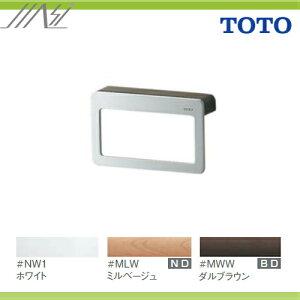 TOTOタオルリング401シリーズ品番【YT401K】【TOTOアクセ】【2月特価】02P07Feb15