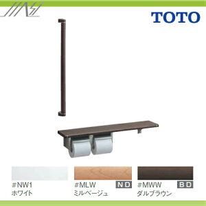 TOTO天然木手すり紙巻器62シリーズ品番【YHB62S】02P07Feb15