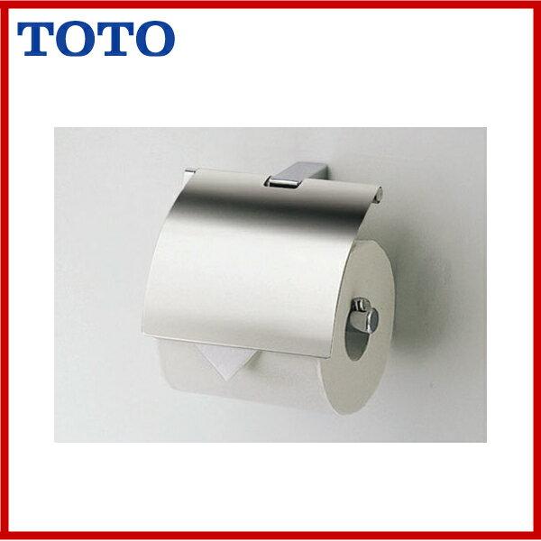TOTOメタル系紙巻器品番【YH45R】