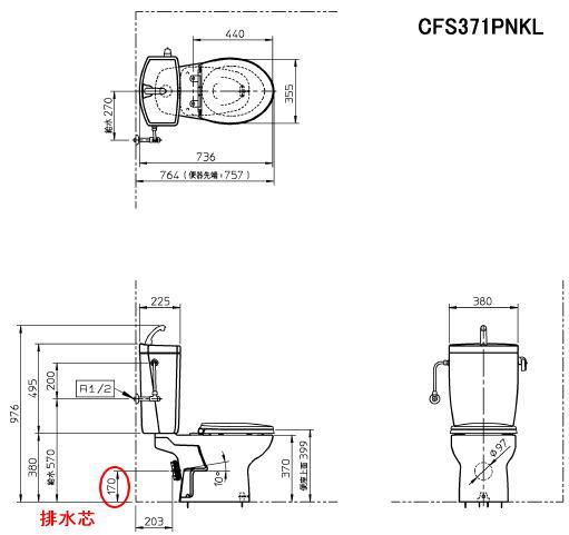 【CFS371PNKL】【送料無料】TOTOセレストR組合せ便器寒冷地壁排水手洗付防露なし水抜方式激安便器【住宅設備のMSIウェブショップ】