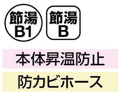 【送料無料】【BF-7135S】LIXILINAXシングルレバーシャワーバス水栓一般水栓【水栓金具】【激安】