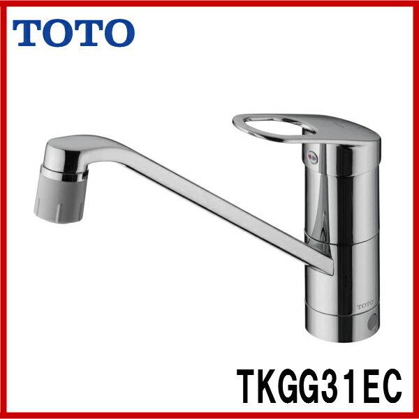 TKGG31EC