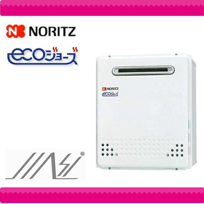 ノーリツ ガス給湯器24号給湯タイプ屋外据置形 【品番 GT-C2452SARX-2 BL】(2014)【MSIウェブショップ】:住宅設備のMSIウェブショップ