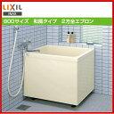 【送料無料】【左排水:PB-802BL/L11】【右排水:PB-802BR/L11】LIXIL INAX 浴槽 ポリエック 800サイズ和風タイプ2方全エプロン 【激安】