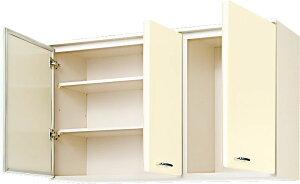 LIXIL サンウェーブ セクショナルキッチン/組合せ キッチンHRシリーズ 吊戸棚(高さ70センチ)...