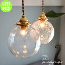 hom puding3 木製 3灯 ペンダントライト LED 8畳 6畳 寝室照明