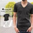 【定番2枚組】【G-STAR RAW ジースターロウ】 パックVネック半袖Tシャツ (ブラック) ジースターロー gstar トップス パックTシャツ アンダーシャツ 二枚組 メンズ men's 国内正規品 インポート ブランド 海外ブランド 8756-124