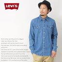 【リーバイス levis LEVI'S】 長袖シャツ デニムシャツ ウエスタンシャツ トップス MEN'S メンズ 国内正規品 インポート ブランド 海外ブランド クラシックウエスタンシャツ 66986-0021