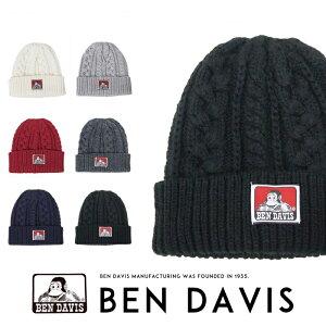 【BEN DAVIS ベンデイビス】 ニット帽 ニットキャップ 帽子 キャップ 小物 定番 メンズ men's プレゼント 彼氏 男性 BDW-9520