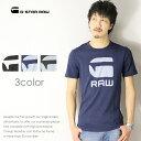 【G-STAR RAW ジースターロウ】 tシャツ 半袖 ロゴ COOL RIB ジースターロー gstar メンズ men's 国内正規品 インポート ブランド 海外ブランド D08503-1141
